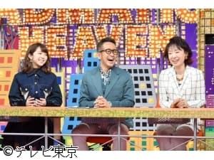 「出没!アド街ック天国」銀座六丁目 出演:峯岸みなみ(AKB48) [4/22 21:00~]