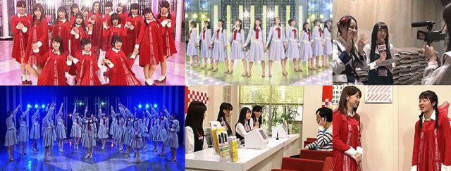 「AKB48SHOW!」#149:シングルデビュー記念!NGT48SHOW! [4/22 23:45~]