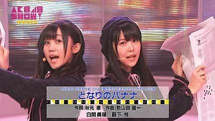 「AKB48SHOW! Re-mix」#1:今春卒業メンバーの貴重なシーンを大公開! [4/29 23:45~]