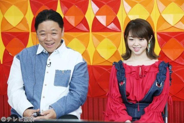 「ウソのような本当の瞬間!30秒後に絶対見られるTV」出演:峯岸みなみ(AKB48) [4/11 18:55~]