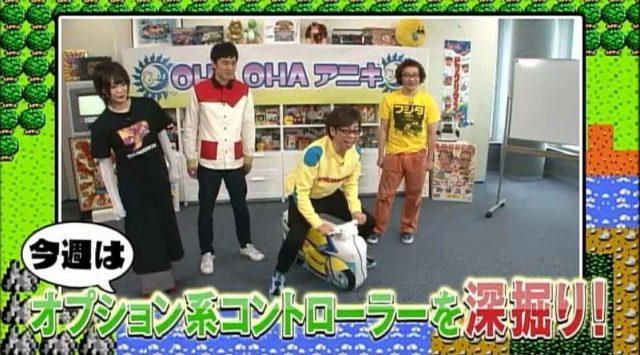 「OHA OHA アニキ」ファミコンコントローラー特集その2! 出演:三田麻央(NMB48) [4/13 26:05~]