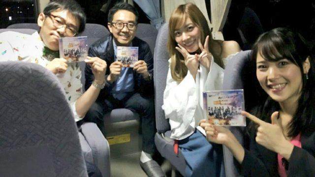 「家、ついて行ってイイですか?」SKE48に年間120万使うサラリーマン 出演:松井珠理奈(SKE48) [4/26 21:00~]
