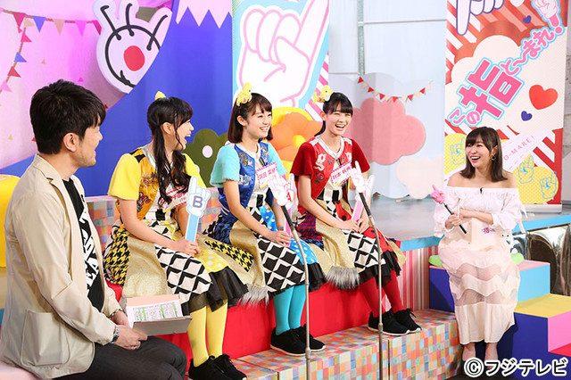 新番組「この指と〜まれ!」MC:指原莉乃 サブMC:矢吹奈子 [5/5 26:00~]