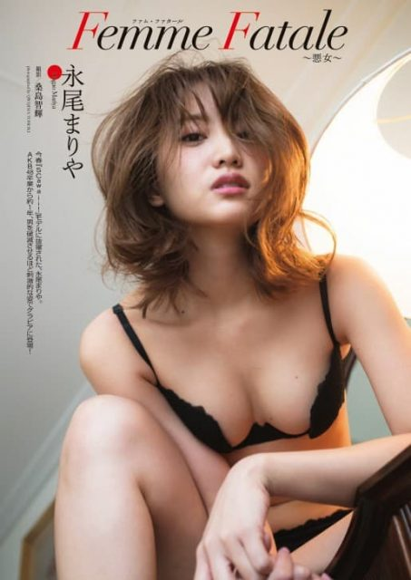 「週刊プレイボーイ 2017年 No.21」本日発売! グラビア:永尾まりや