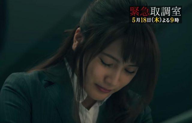 「緊急取調室」第5話:記憶をなくした男 * 出演:入山杏奈(AKB48) [5/18 21:00~]