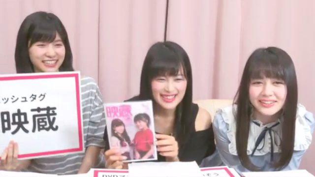 [動画] SHOWROOM「AKB48特別配信ルーム ~リクアワ2017DVD~」アーカイブ公開! 出演:田北香世子・谷口めぐ・大川莉央