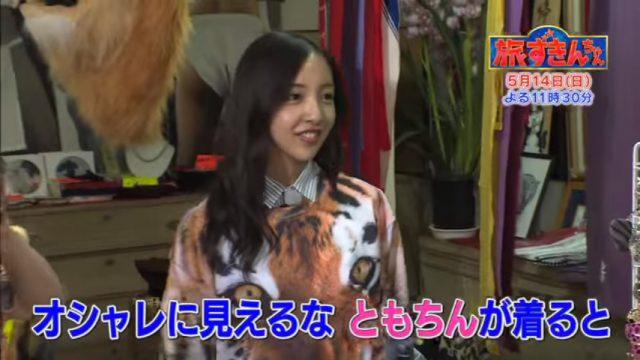 「旅ずきんちゃん」こてこての大阪の旅 出演:板野友美 [5/14 23:30~]