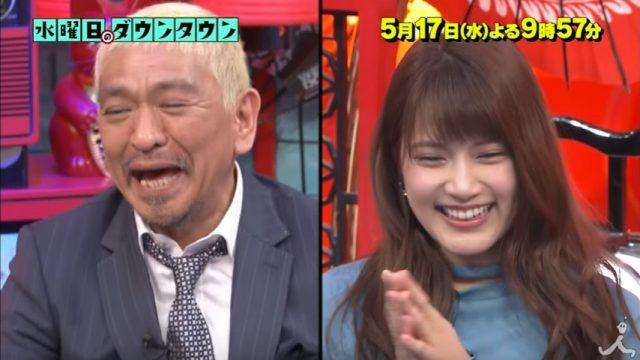 「水曜日のダウンタウン」出演:入山杏奈(AKB48) * みんなの説SP [5/17 21:57~]