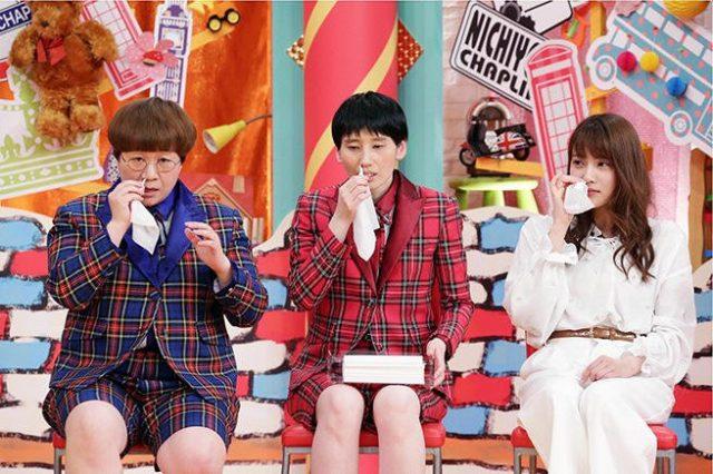 「にちようチャップリン」出演:入山杏奈(AKB48) * 本当は恋してる!?男女コンビ愛のネタ選手権 [5/21 21:54~]