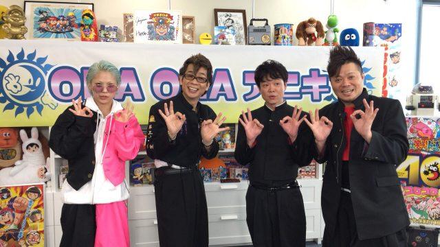 「OHA OHA アニキ」出演:木下百花(NMB48) * 良い子悪い子ふつうの子?みんなが着てた学生服大特集2! [5/25 26:05~]