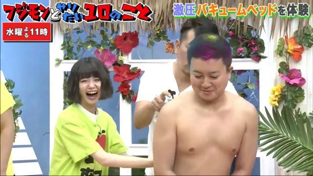 【動画】「フジモンが芸能界から干される前にシソンヌとチョコプラがやりたい10のこと」#34 * 出演:市川美織(NMB48)(AbemaTV)
