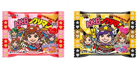 AKB48グループ×ビックリマン「AKBックリマンチョコ」6/6発売決定!限定ホログラムシールプレゼントキャンペーンも実施!