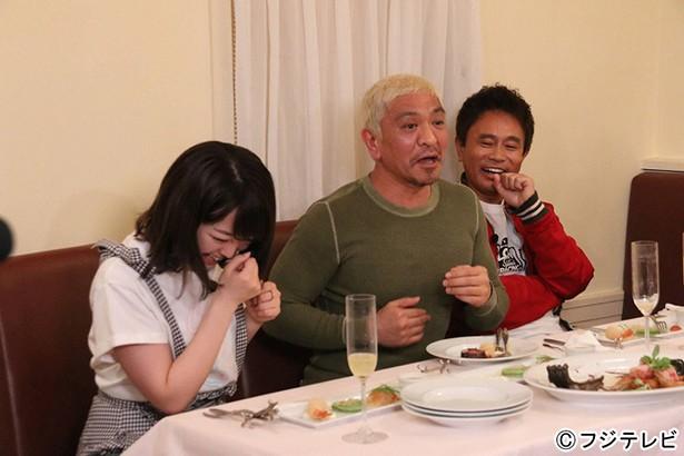 「ダウンタウンなう」本音でハシゴ酒 出演:峯岸みなみ(AKB48) [5/5 21:55~]