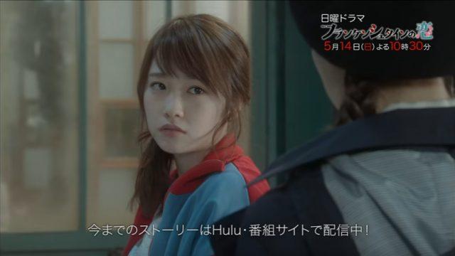 「フランケンシュタインの恋」第4話 出演:川栄李奈 [5/14 22:30~]