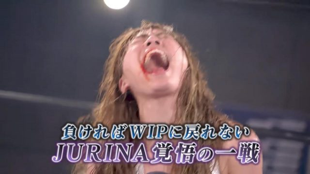 [予告動画] 「豆腐プロレス」第20話:緊急特別試合 ハリウッドJURINA vs WWZ王者 [6/3 24:05~]