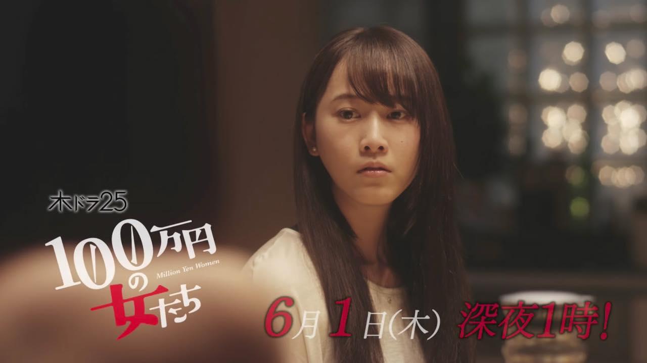f2e0a06a76d 100万円の女たち」第8話:理由 * 出演:松井玲奈 [6/1 25:30 ...