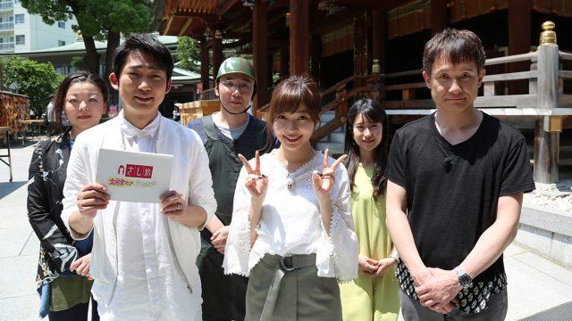 「さし旅」出演:指原莉乃(HKT48) * 文房具マニアと巡る熱狂ツアー  [6/3 20:15~]