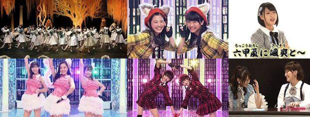 「AKB48SHOW!」#153:願いごとの持ち腐れ / 狼とプライド 2本立て / 嘘つきなダチョウ ほか [6/3 23:45~]