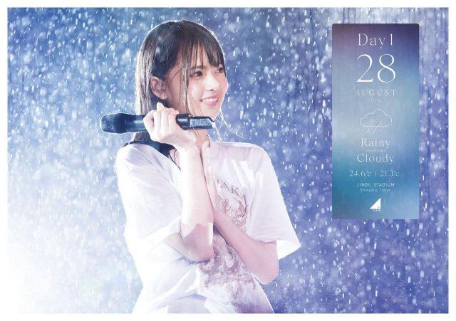 乃木坂46 4th YEAR BIRTHDAY LIVE 2016.8.28-30 JINGU STADIUM [DVD][Blu-ray]