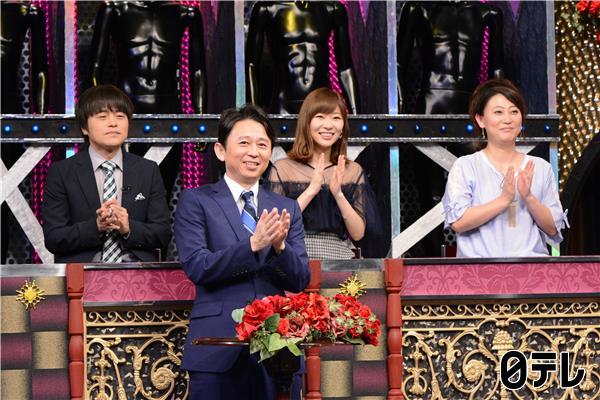「有吉反省会」出演:指原莉乃(HKT48) * 美少女女優&死神バンドが反省! [6/10 23:30~]