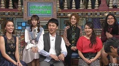「踊る!さんま御殿!!」出演:木﨑ゆりあ * AKB48の最終兵器が自信満々に語る理解不能な独自理論とは!? [6/20 19:56~]