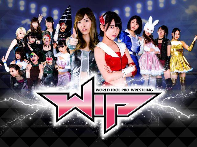 「豆腐プロレス The REAL 2017 WIP CLIMAX in 後楽園ホール」開催決定!