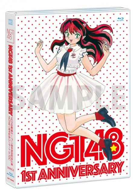 NGT48 1st Anniversary [DVD][Blu-ray]