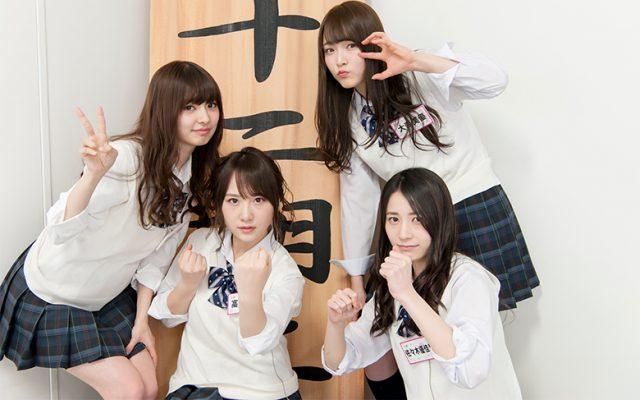 「AKB48 ネ申テレビ シーズン25」Vol.6 暗記道 ~10&11期生vs12期生~ [6/25 18:00~]