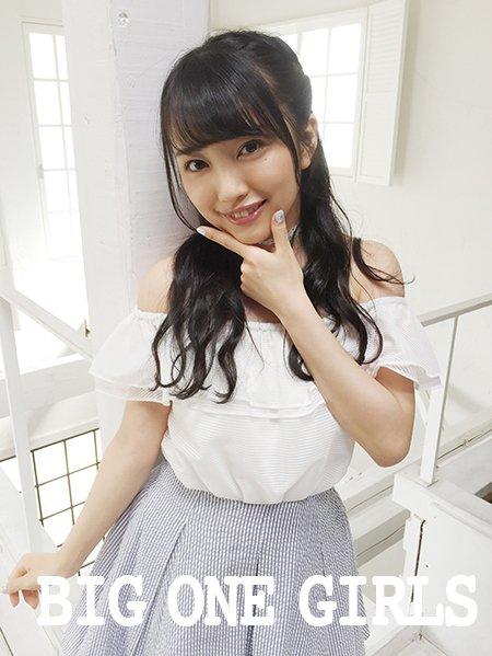 「FRESH BIG ONE GIRLS 2017年7月号」表紙:向井地美音(AKB48) [6/29発売]