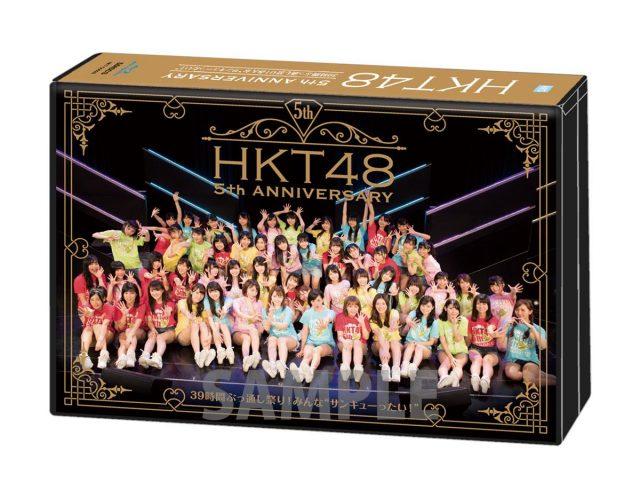 """HKT48 5th ANNIVERSARY ~39時間ぶっ通し祭り!みんな""""サンキューったい!""""〜 [DVD][Blu-ray]"""