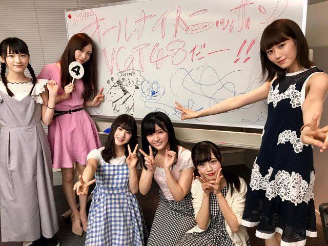 「AKB48のオールナイトニッポン」出演:中井りか・山口真帆・加藤美南・太野彩香・西潟茉莉奈・村雲颯香 [7/5 25:00〜]