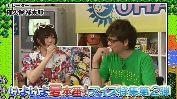 「OHA OHA アニキ」出演:三田麻央(NMB48) * いよいよ夏本番!アイス特集第2弾! [7/6 26:05~]