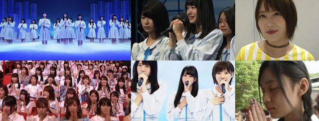 「AKB48SHOW!」#157:STU48最終オーディションに潜入! / HKT48荒巻美咲&NMB48城恵理子、総選挙密着! [7/8 23:45~]