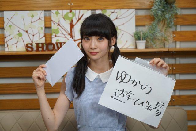 NGT48荻野由佳、ホリプロ所属へ!