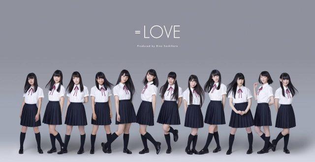 指原莉乃プロデュースアイドル「=LOVE」アーティスト写真公開!