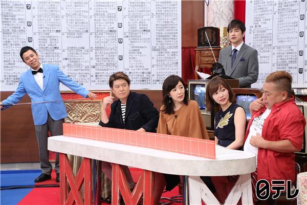 「ぐるぐるナインティナイン」出演:指原莉乃(HKT48) * クイズ!あの日のテレビ欄 [7/27 19:56~]