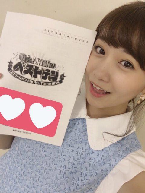 「歌え!昭和のベストテン」出演:小嶋真子(AKB48) * 第30回:スーパーアイドル夏の祭典(後半戦) [8/5 21:00~]