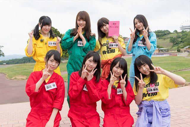 「AKB48 ネ申テレビ シーズン25」Vol.12:がむしゃら遠足 後編 [8/6 18:00~]