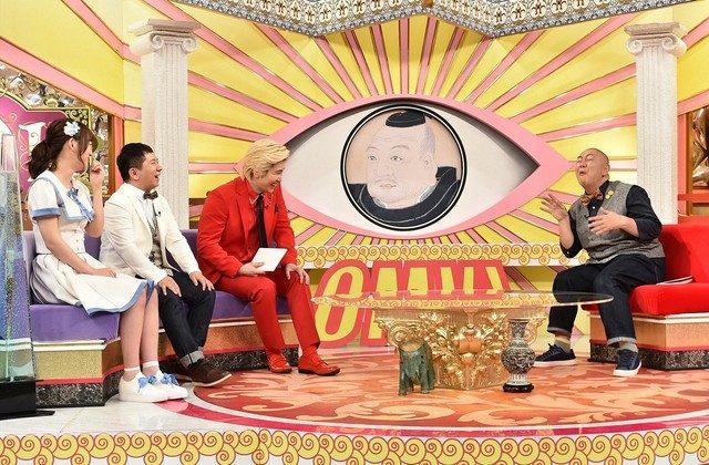 「オー!!マイ神様!!」出演:鎌田菜月(SKE48) * 松村邦洋が徳川家康を熱弁! [7/31 25:08~]