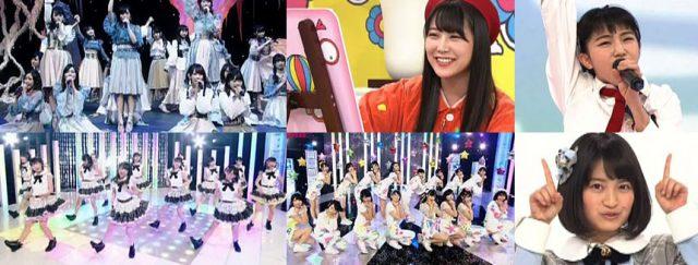 「AKB48SHOW!」#156:願いごとの持ち腐れ / みるみる美術館 / ハイパー全開ダンス教室 ほか [7/1 23:45~]