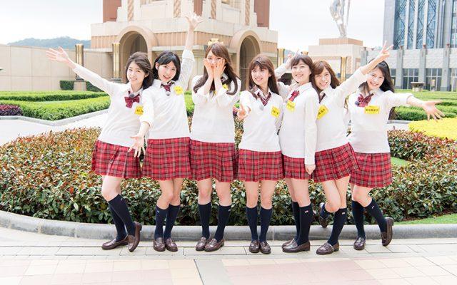 「AKB48 ネ申テレビ シーズン25」Vol.9:祝ネモウス9周年inマカオ キャンユ~セレブレイト? [7/16 18:00~]