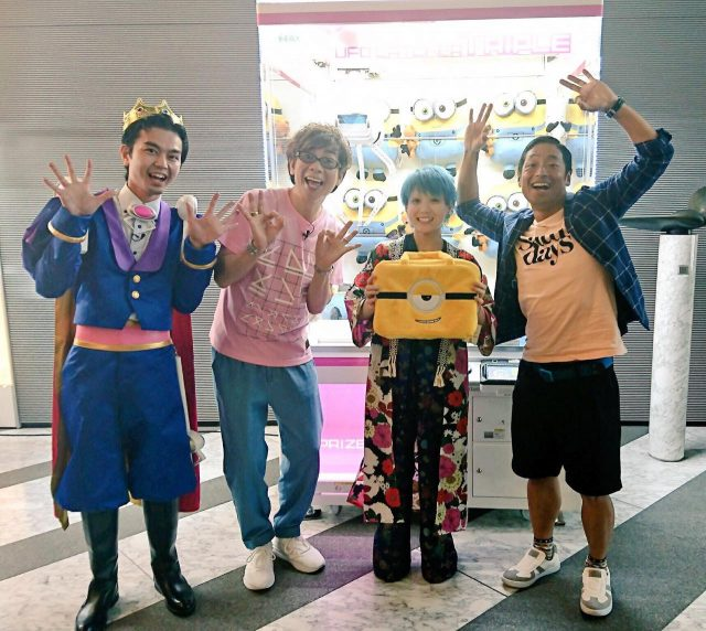 「OHA OHA アニキ」出演:木下百花(NMB48) * ゲーセンの花形!UFOキャッチャー!クレーンゲーム特集 [7/27 26:05~]