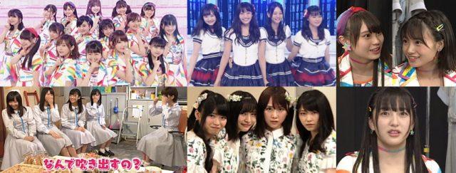 「AKB48SHOW!」#160:HKT48 ♪ キスは待つしかないのでしょうか? / 岡田奈々・愛の船長室 ほか [8/5 23:45~]