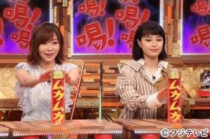 「痛快TV スカッとジャパン」出演:指原莉乃(HKT48) * ズルい若者に大人が喝!SP [8/7 19:57~]