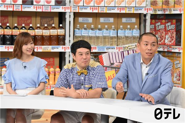 「消費者観察バラエティー 気になるお客サマ3」出演:指原莉乃(HKT48) [8/14 19:00~]