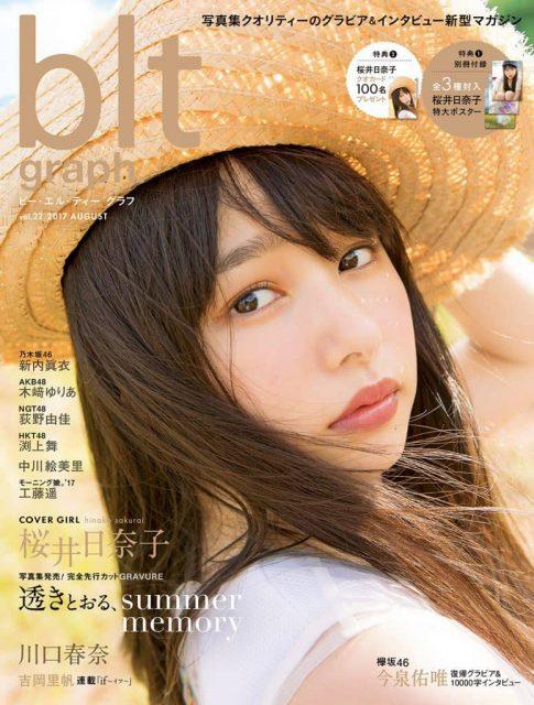 「blt graph. vol.22」本日発売! * グラビア:木﨑ゆりあ(AKB48) 荻野由佳(NGT48) 渕上舞(HKT48) ほか