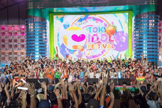 「TOKYO IDOL FESTIVAL 2017 総集編」出演:AKB48 Team 8、SKE48、HKT48 、NGT48、STU48 [8/25 24:00~]