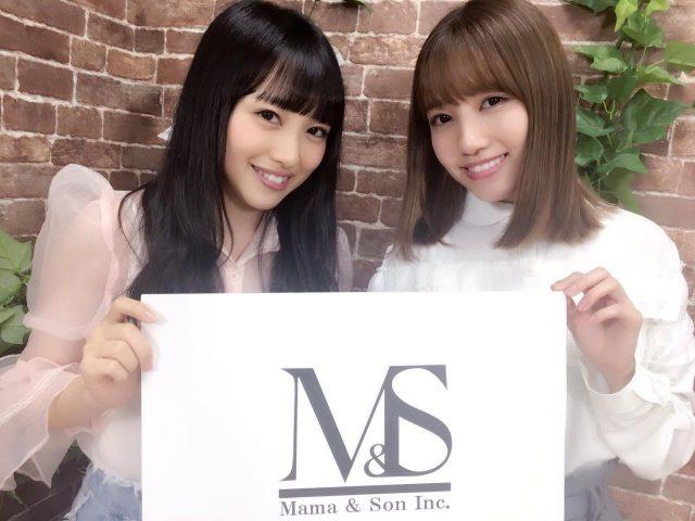 AKB48向井地美音&加藤玲奈、事務所移籍を発表!