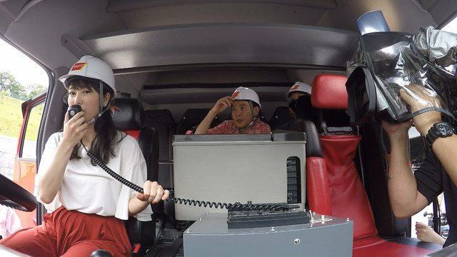 「探検バクモン」出演:横山由依(AKB48) * 日本一の消防車工場 [9/6 20:15~]