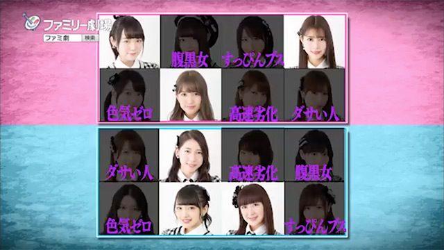 【予告動画】「AKB48 ネ申テレビ シーズン26」Vol.3:ポストこじはる選手権 後編 [9/17 18:00~]